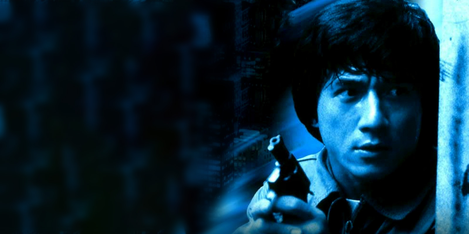 BANNER POLICE STORY 1